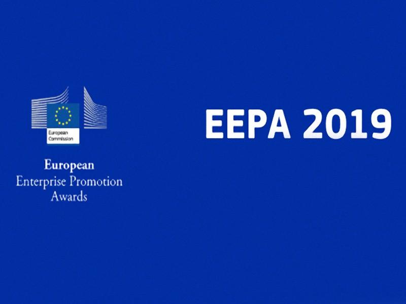 Siamo nella short list agli European Enterprise Promotion Awards